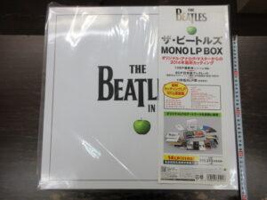 210513beatlesmonolpbox